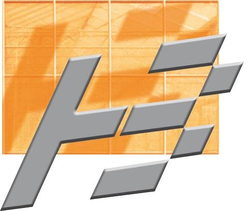 Logo Batist Kassenbouw